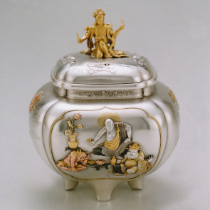 No.sk53-18,silver incense burner, happy God pattern