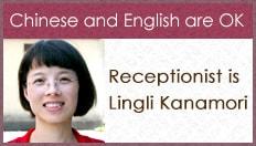 Chinese and English OK