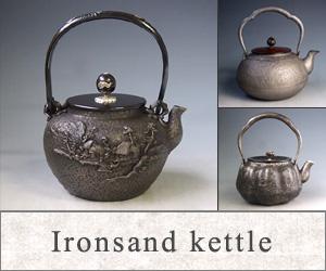 Ironsand kettle